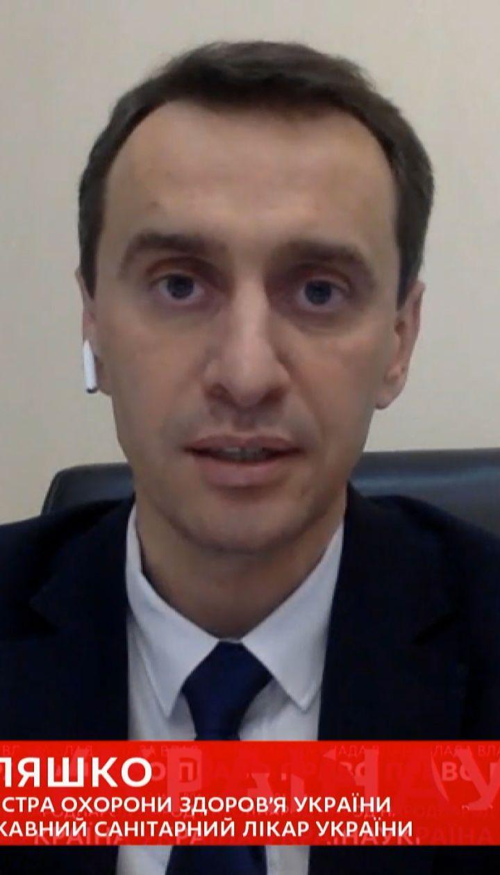 """У Чернівецькій області нові випадки коронавірусу мають """"релігійне походження"""" - Ляшко"""