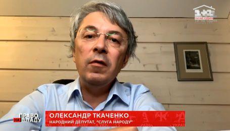 Ткаченко поблагодарил украинцев за ответственное поведение во время пасхальных праздников