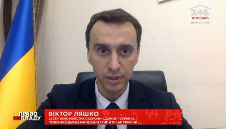 В украинскую армию будут пускать призывников только после обсервации - Ляшко
