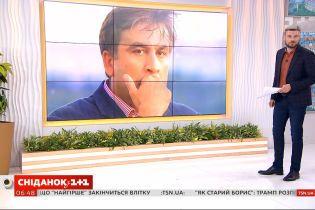 """Що означає повернення Міхеїла Саакашвілі до України - влог """"Сніданку з 1+1"""""""
