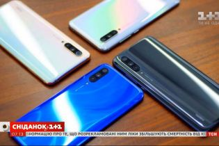 Українці почали купувати менше смартфонів та електроніки — Економічні новини