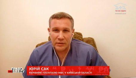 Новый всплеск коронавируса в Италии произошел после католической Пасхи - украинский медик