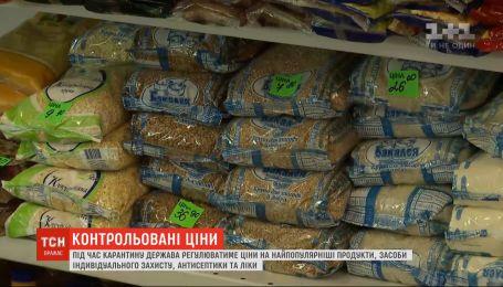 Держава обіцяє регулювати ціни у супермаркетах на час карантину
