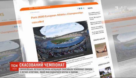 Чемпионат Европы по легкой атлетике отменили