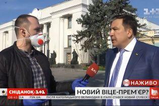 Михеил Саакашвили прокомментировал свое возможное назначение на должность вице-премьера по вопросам реформ