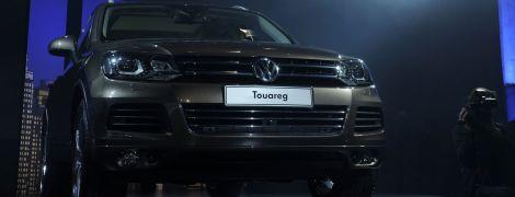 Volkswagen випустив прощальну версію культової моделі