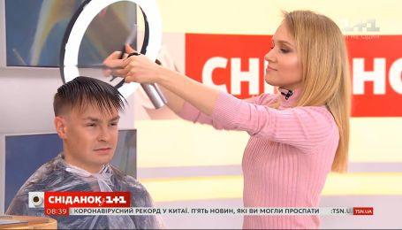 Как сделать стрижку дома - советы профессионального парикмахера-стилиста