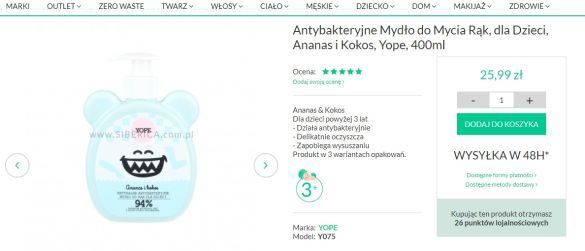 mymeest антибактеріальне_2