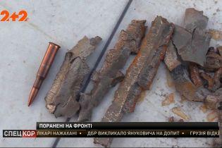 Новости ООС: трое раненых бойцов и пятнадцать обстрелов вдоль линии фронта