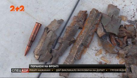 Новини ООС: троє поранених бійців і п'ятнадцять обстрілів уздовж лінії фронту