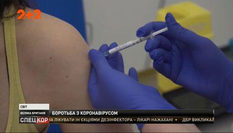 В Оксфордському університеті на людях почали тестувати вакцину від коронавірусу