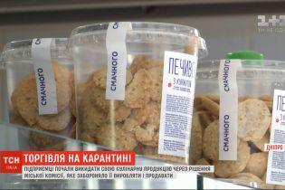 В Днепре запретили производство и продажа кулинарной продукции