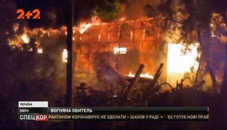 В Одессе случился пожар на территории Успенского мужского монастыря московского патриархата