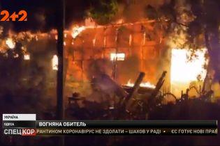 В Одесі сталася пожежа на території Успенського чоловічого монастиря Московського патріархату