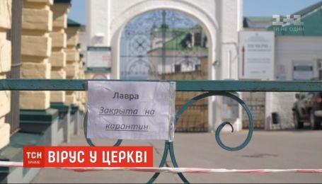 Росія зібрала для Києво-Печерської лаври дві тонни ліків, масок і рукавичок
