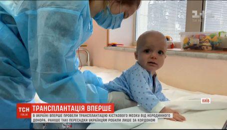 В Украине впервые провели трансплантацию костного мозга от донора - не родственника