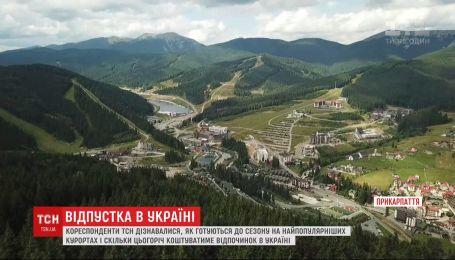Отпуск на родине: как готовятся к сезону популярные курорты Украины