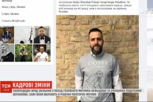 Правительство уволило с должности главного таможенника Нефедова и главу налоговой Верланова