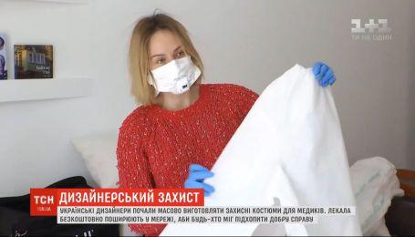 Українські дизайнери почали масово виготовляти захисні костюми для медиків