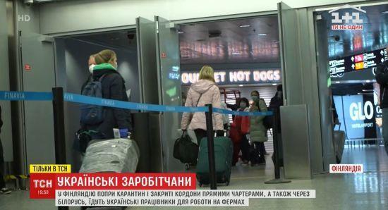 МЗС вважає нелогічним влаштовувати чартери для українських заробітчан у країни з коронавірусом