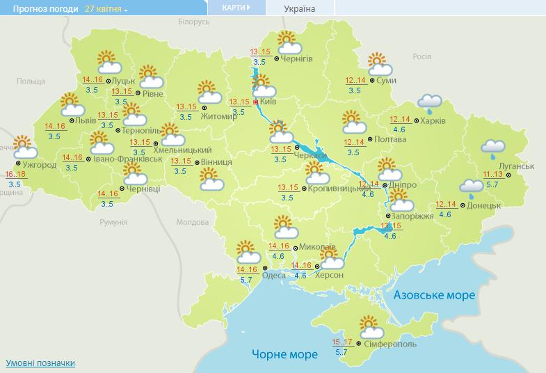 Карта, погода 27 квітня