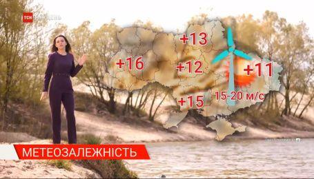 Метеозависимость: циклон Уолли принес в Украину непогоду