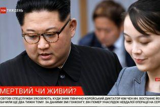 Мертвый или живой: какая судьба северокорейского диктатора Ким Чен Ына