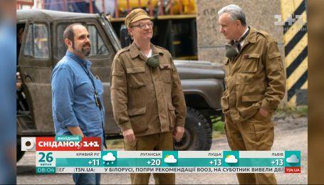 """""""Чорнобиль"""" від HBO: де і як знімали серіал"""