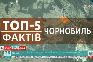 Топ-5 фактов от блогера Антона Птушкина об экскурсии в Чернобыль