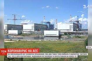 На Хмельницкой АЭС зафиксировали первый случай коронавируса