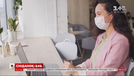 Свидания во время пандемии: какой может быть наша личная жизнь в ближайшем будущем