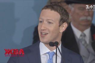 Марк Цукерберг: як став мільярдером та кому віддасть 99% акцій від Facebook