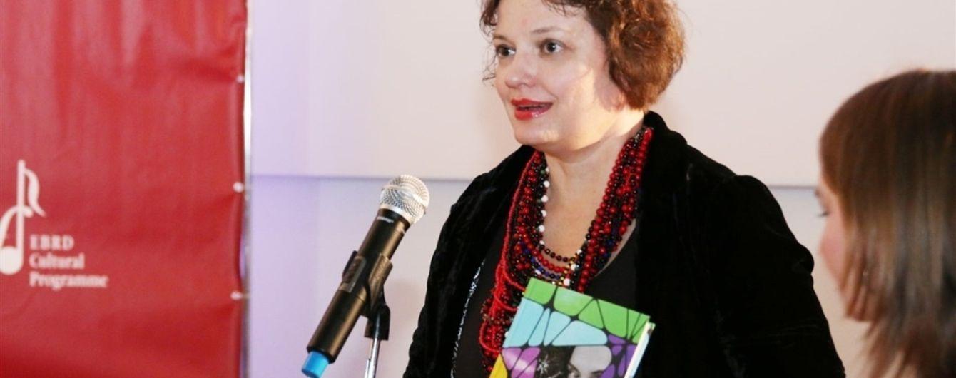 Украинская писательница Тамара Гориха Зерня проведет онлайн-встречу совместно с BookForum