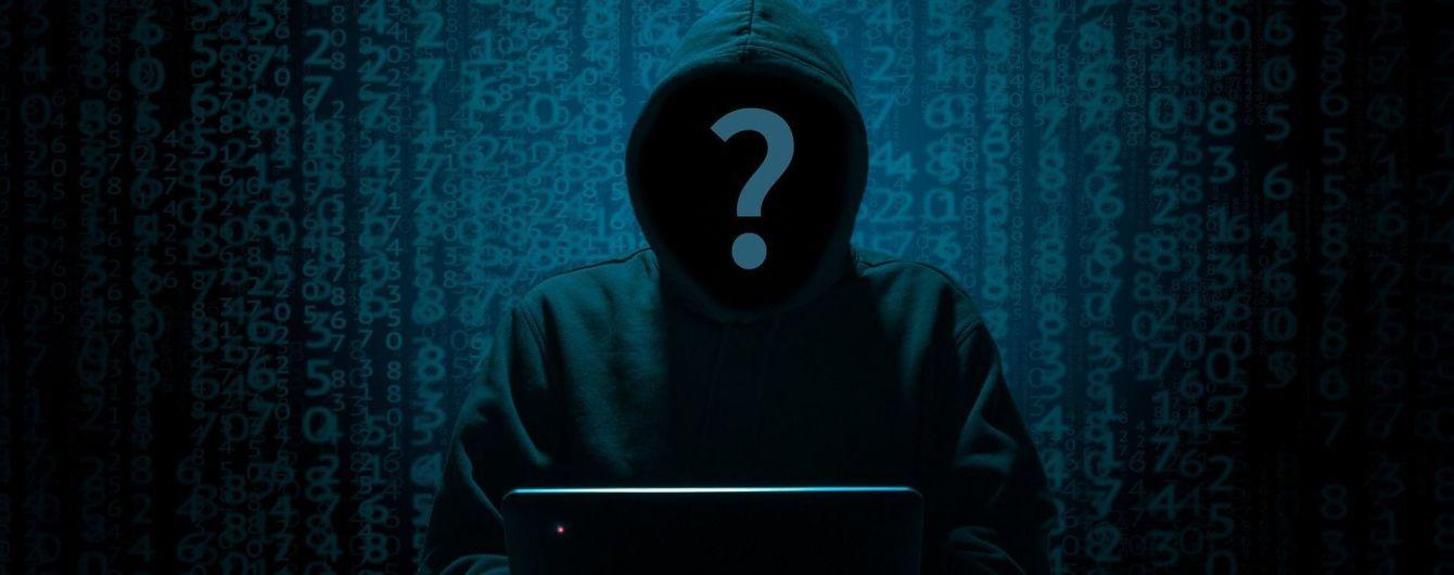 Нова кібератака на США: хакери зацікавилися Міненерго і управлінням ядерної безпеки