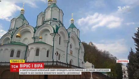 Вирус в лавре: сколько в Украине больных священников