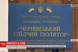 В Черновицком СИЗО заключенные протестовали против прибытия больного коронавирусом