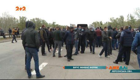 У Херсонській області фермери влаштували бунт та заблокували міжнародну трасу