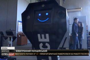 У Запорожье создали первого робота-полицейского