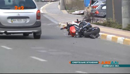 Смертельное столкновение мотоцикла с автомобилем: байкер погиб на месте