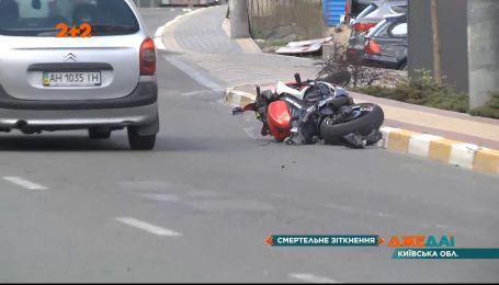 Смертельне зіткнення мотоцикла з автомобілем: байкер загинув на місці