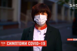 Врач Людмила Минова рассказала о наиболее распространенных симптомах коронавируса