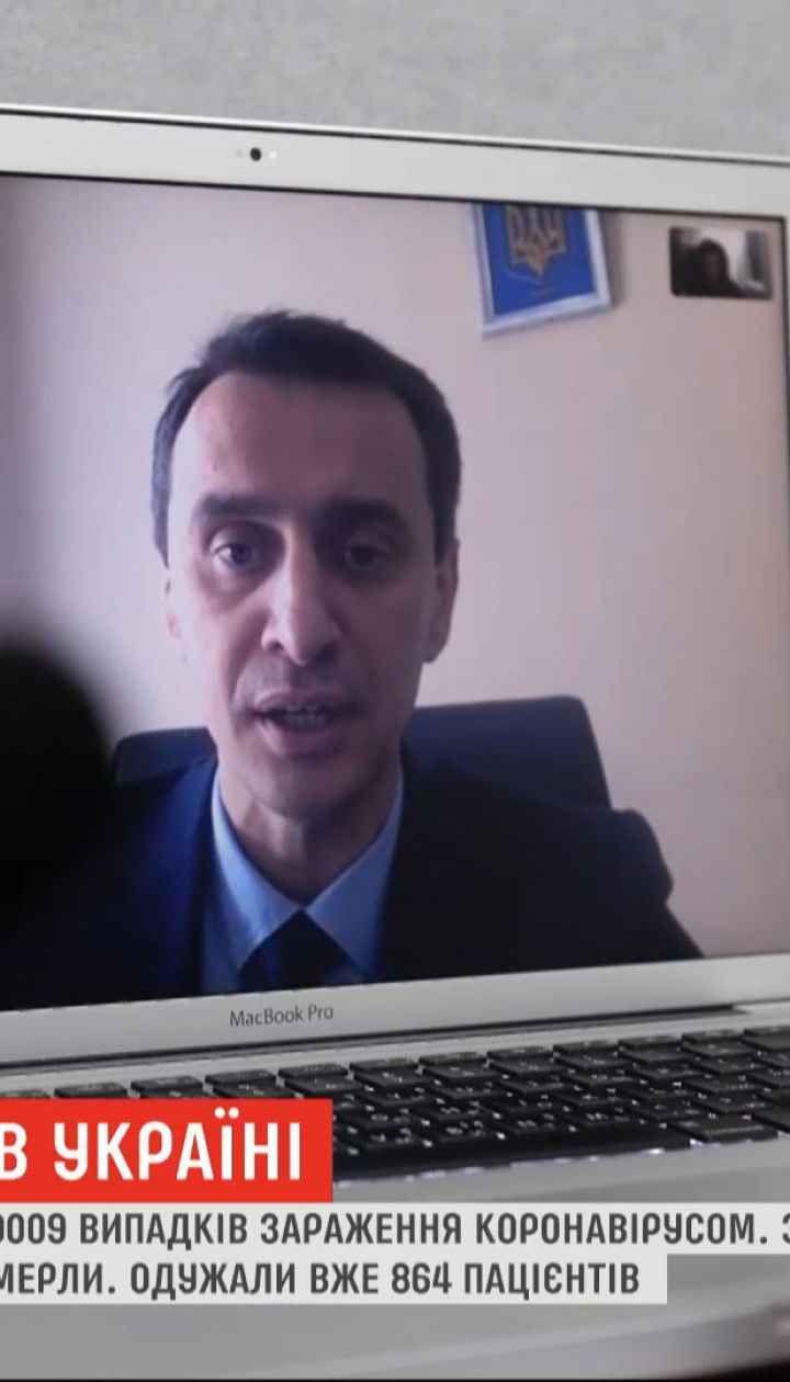 В Україні спалаху коронавірусу після Великодня не сталося - Ляшко