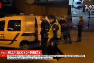 Ексзаступнику мера Києва Володимиру Слончаку вручили підозру у нападі на поліцейського