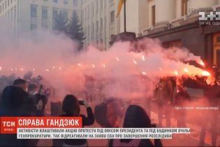 Активисты устроили акцию протеста из-за дела убийства Екатерины Гандзюк