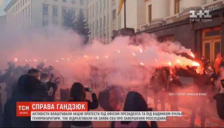 Активісти влаштували акцію протесту через справу вбивства Катерини Гандзюк