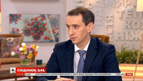Как Украина будет выходить из карантина – Виктор Ляшко