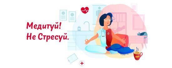 Медитуй - не стресуй: в Україні запустили перший сайт аудіомедитацій солов'їною