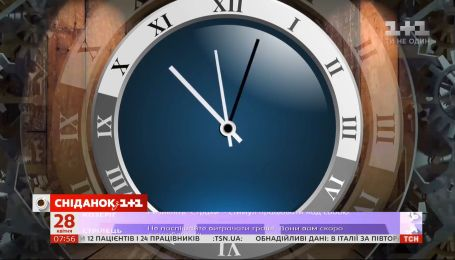 Як працює біологічний годинник організму