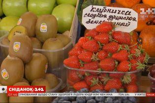 Дешева полуниця та 6 мільярдів на виплати безробітним — Економічні новини
