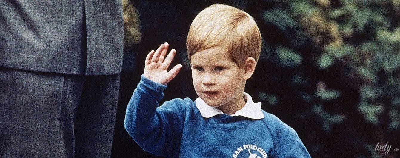 Принц Гаррі зачарував шанувальників своїми дитячими знімками